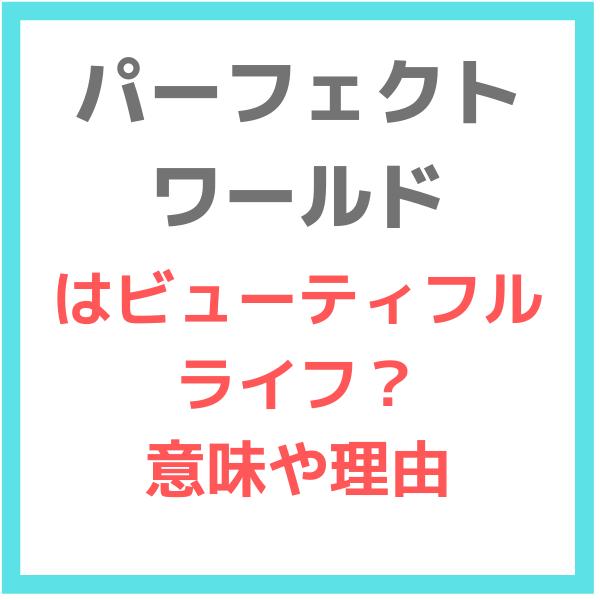 ビューティフルライフ 動画 9話